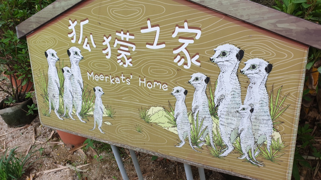 A sign for the Meerkats' Home exhibit